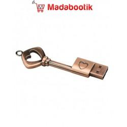 Clé usb en forme de clef